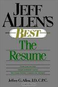 Jeff Allen's Best: The Resumes (1990-11-08)
