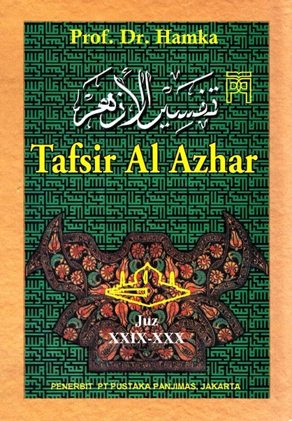 Ebook Tafsir Al Azhar