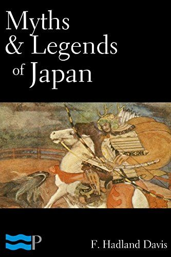 myths and legends of japan Scary japanese urban legends, myths and ghost stories read scary stories that inspired many famous horror movies, anime and manga find out more about them and send a chill down your spine.